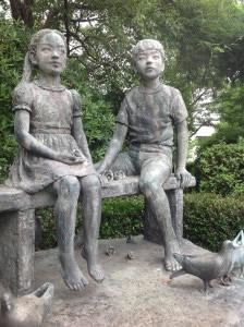 Sumako Fukuda Poetry Memorial, Peace Park