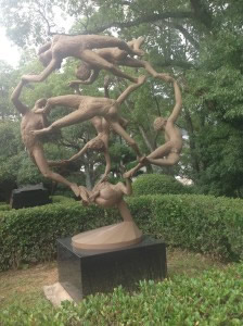 Sculpture from St Paul, Minnosata, US of America (share Japan's oldest sister-city affiliation and was donated as an expression of friendship in 1992)