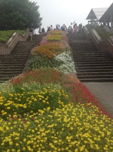 Stairs at southern entry, Nagasaki Peace Park
