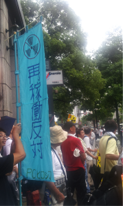 A protest walk following the Hiroshima Day ceremony headed to power company Energia, and was challenging Japan's use of nuclear power