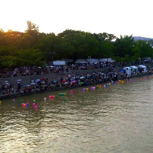 Hiroshima Day- Aug 6th